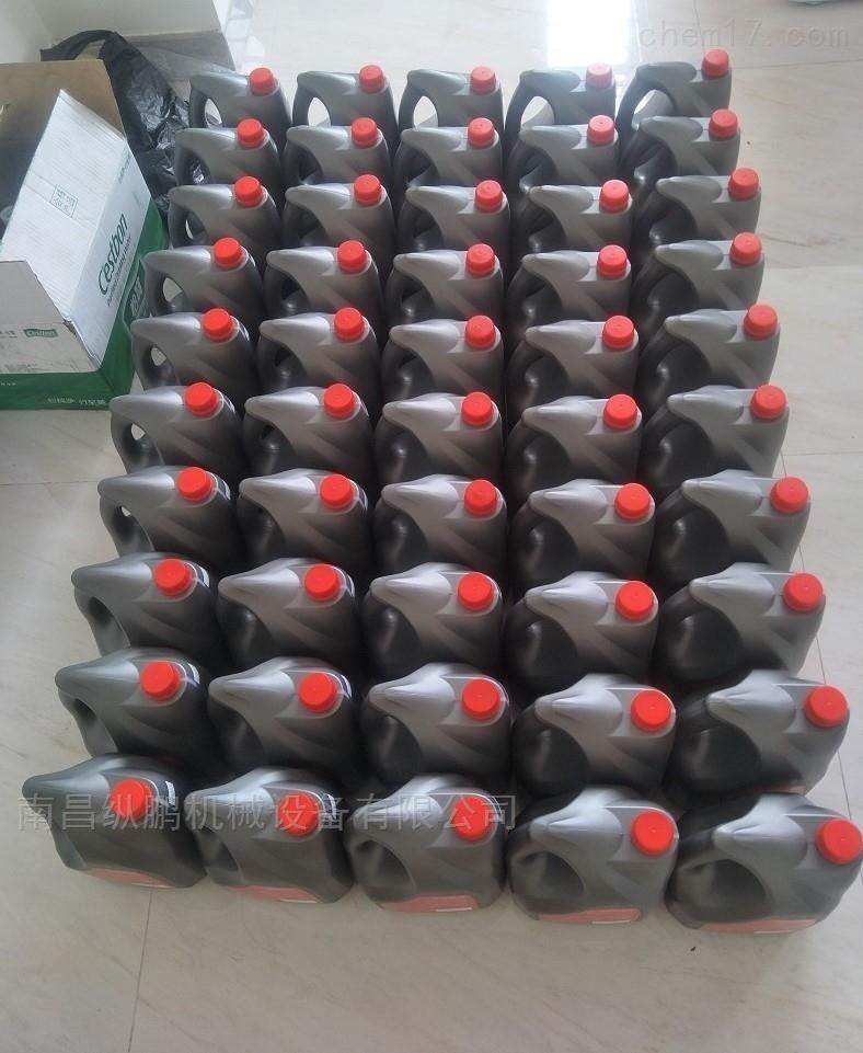 英国爱德华真空泵油Ultragrade 15