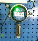 盟蒲安固定式VOC检测仪MP81X系列