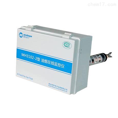 明华电子MH3102-2型 油烟在线监控仪