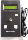 GE251便携式溶解氧分析仪 泸州特价供应