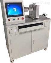 2205W电脑全自动扭力试验机