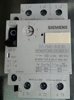 3VU1340-1ME00特价出售西门子SIEMENS电动机保护断路器