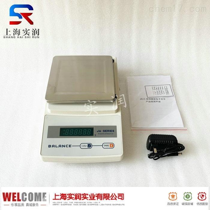 5kg/0.01g电子天平秤 (型号JA5000C)