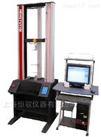 UH4000Rring on ring bending test