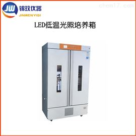 DLGX-1000D-LED三色冷光源低温植物培养箱