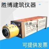 WJM-5000KN微机伺服静载锚固试验机WJM-5000KN