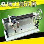 BJ5-10手动钢筋标距仪