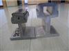 钢体铝基滑触线