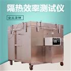 GJL-3型防火涂料隔热效率及耐火极限试验炉