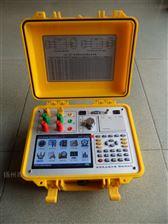 HTRLY便携式变压器容量测试仪专业制造商