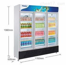 SC-1050HL立式商用大冰柜风冷三开门