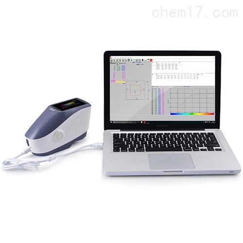 三恩驰YS3020手持式分光测色仪