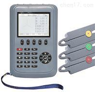 ZD9003G三相多功能差动保护接线测试仪