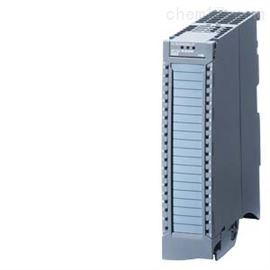 SM534模拟量输入输出模块