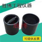 矿物棉密度测定仪GBT5480-7