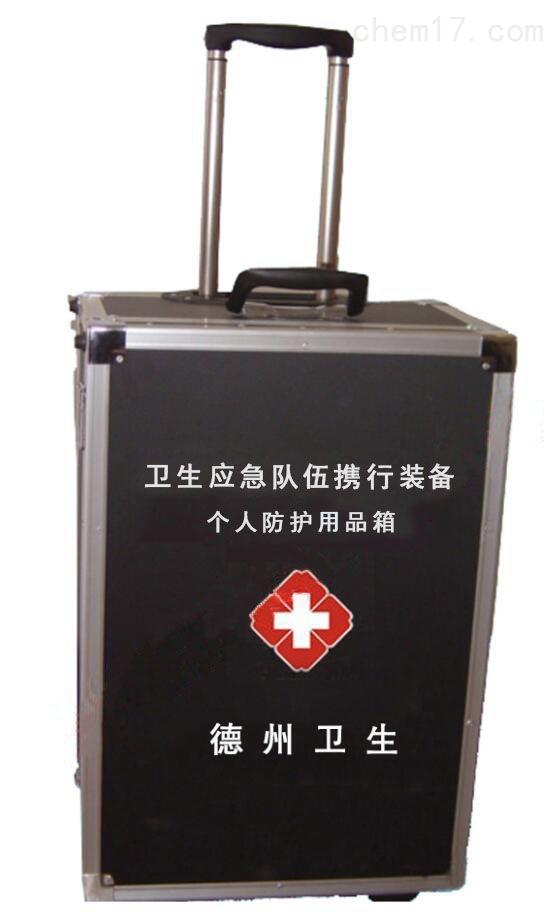 衛生應急個人防護裝備箱