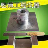 SYD-0751乳化沥青稀浆封层混合料稠度仪SYD-0751