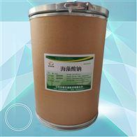 食品级食用级增稠剂海藻酸钠粉末颗粒状