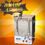 沥青溶剂/三氯乙烯回收仪