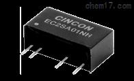 EC2SA26NH EC2SA25NH进口小功率电源模块EC2SA15NH EC2SA16NH