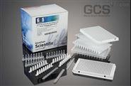 gcs原装荧光定量PCR8排管八联管总代理