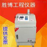 LHRS-6LHRS-6燃烧法沥青含量分析仪