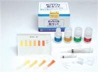 铅离子含量快速检测管