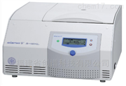 通用臺式高速冷凍離心機  Sigma 2-16KL