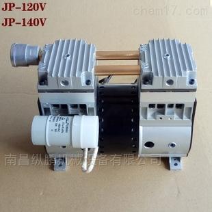 现货无油活塞式真空泵JP-140V