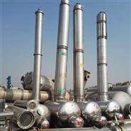供应1200*10500型二手甲醇精馏塔定金