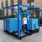 干燥空气发生器一体化设备