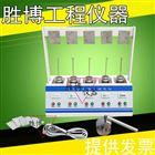 防水卷材五工位持粘性测定仪