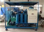 上海单级高效真空滤油机