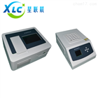 台式氨氮总磷总氮水质分析仪XCJZ-3H厂家