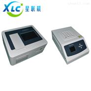 臺式氨氮總磷總氮水質分析儀XCJZ-3H廠家