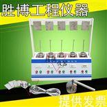持粘性测定仪防水卷材