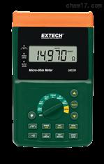 美国艾世科EXTECH高分辨率微欧姆表