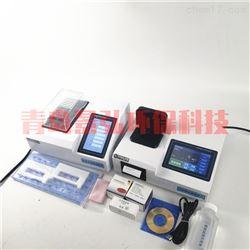 JH-TP201C彩屏总磷测试仪厂家总磷检测仪价格