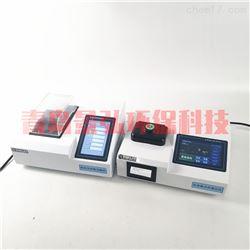 JH-TP201C总磷指标检测仪触屏水厂总磷测定仪