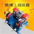 MP-2橡胶双头磨片机