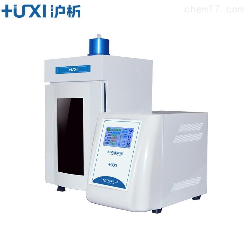 上海沪析   超声波细胞破碎仪
