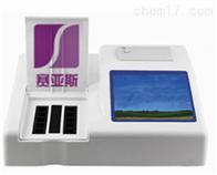 重金属检测仪SYN-ZJS12