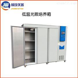 锦玟DPGX-2000B实验室大容量低温光照培养箱