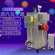 蒸汽发生器用于酒业