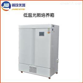 上海錦玟DPGX-600A不銹鋼低溫光照培養箱