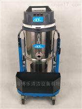 山西吸煤粉用工业吸尘器