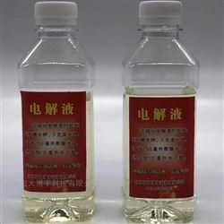 HD测硫仪电解液配件耗材