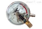 伊里德耐震电接点压力表