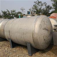 30立方供应二手30立方卧式不锈钢罐