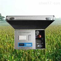 测土配方施肥测定仪SYS-GZN1